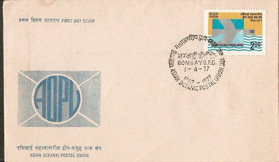 India 1977 Asian Oceanic Postal Phila-717 FDC+FOLDER