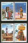 India 1981 Tribes of India Costumes Mask Dance Phila-854a 4v MNH