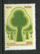 India 1981 Environmental Conservation Phila-855 MNH
