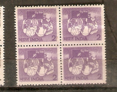 India 1979 Adult Education Definitive Series WMK-STAR Photo Phila-D111 Blk4 MNH - Phil India Stamps