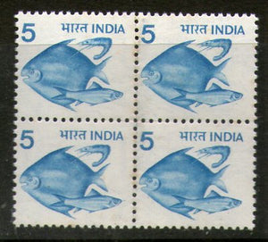 India 1979 6th Def. Series- 5p Fish WMK- STAR & GOI BLK/4 Phila-D112 /SG 918 MNH - Phil India Stamps