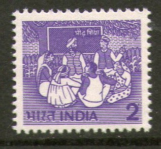 India 1981 2p Adult Education WMK-STAR Lithograph Phila-D114 1v MNH - Phil India Stamps