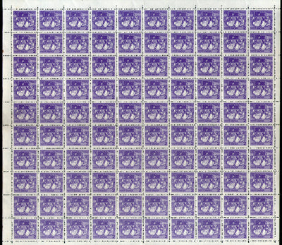 India 1981 2p Adult Education WMK-STAR Lithograph Phila-D114 Full Sheet MNH # 15027 - Phil India Stamps