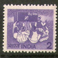 India 1981 6th Def. Series-2p Adult Education WMK Up Right Phila-D115a/SG920 MNH - Phil India Stamps
