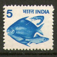 India 1981 6th Def. Series - 5p Fish WMK To Left Perf-13 Phila-D116 /SG921ab MNH - Phil India Stamps