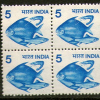 India 1981 6th Def. Series -5p Fish WMK- To Left BLK/4 Phila-D116 / SG 921ab MNH - Phil India Stamps