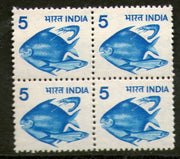 India 1981 6th Def. Series - 5p Fish WMK Up Right BLK/4 Phila-D116 / SG 921a MNH - Phil India Stamps