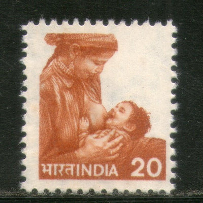 India 1981 6th Def. Series-20p Mother & Child WMK To Left 1v  Phila-D119/SG924 MNH - Phil India Stamps