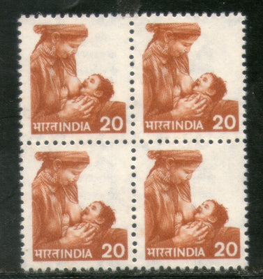 India 1981 6th Def. Series-20p Mother & Child WMK To Left BLK/4 Phila-D119/SG924 - Phil India Stamps
