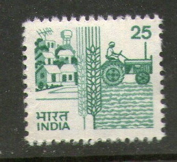 India 1985 6th Def. Series- 25p Tractor WMK To Left Phila-D121/SG925bb MNH - Phil India Stamps
