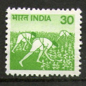 India 1979 6th Def. Series-30p Harverst WMK Up Right 1v Phila-D122/SG926a MNH - Phil India Stamps