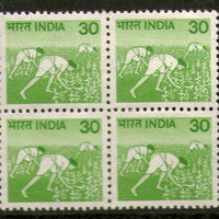 India 1979 6th Def. Series-30p Harverst WMK Up Right BLK/4 Phila-D122/SG926a MNH - Phil India Stamps