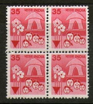 India 1982 6th Def. Series -35p Family Planning WMK To Left BLK/4 Phila-D123 / SG92a MNH - Phil India Stamps