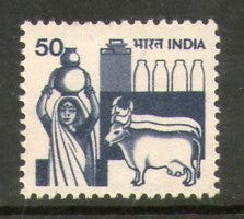 India 1982 6th Def. Series- 50p Dairy 1v WMK To Left Phila- D124 / SG 928c MNH - Phil India Stamps