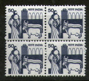 India 1982 6th Def. Series- 50p Dairy BLK/4  WMK To Left Phila- D124 / SG 928c MNH - Phil India Stamps