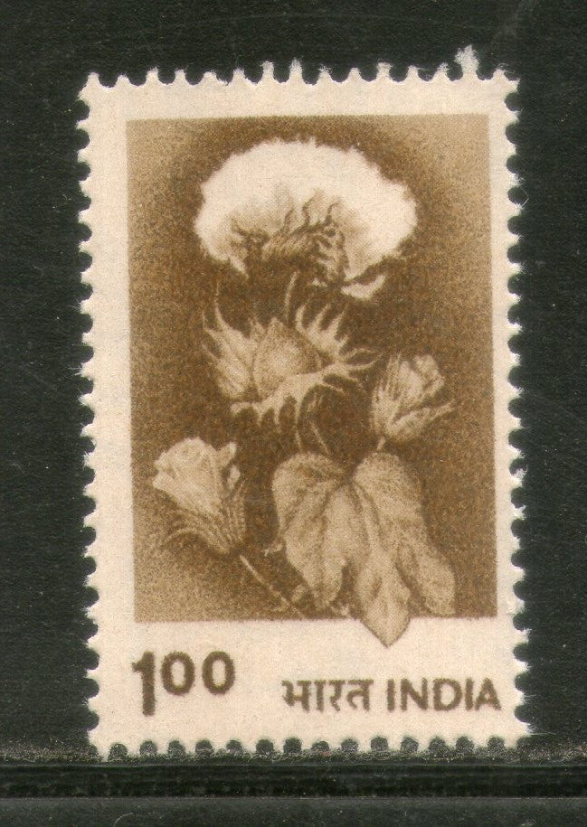 India 1979 100p Hybrid Cotton Definiti. Series Phila-D125 1v MNH - Phil India Stamps