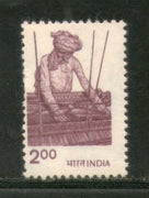 India 1979 Handloom Weaving Definitive Series Phila-D126 1v MNH - Phil India Stamps