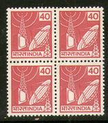 India 1988 7th Def. Series 40p TV Broadcast WMK Up Right BLK4 Phila-D146/SG1212 MNH - Phil India Stamps