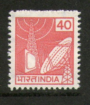 India 1988 7th Def. Series - 40p TV Broadcast 1v WMK Up Right Phila-D146 / SG1212 MNH - Phil India Stamps