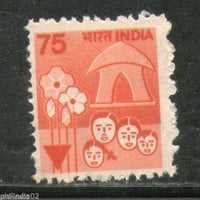 India 1990 75p Family Planning 7th Def. Series To Left Phila-D148 1v MNH # PD148 - Phil India Stamps