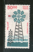 India 1986 Windmill 50 Rs. 7th Definitive Series 1v WMK-Up Right Phila-D152 MNH - Phil India Stamps