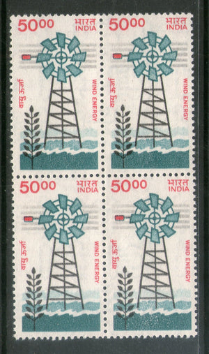 India 1986 Windmill 50 Rs. 7th Def. Series WMK-Up Right Phila-D152 BLK/4 MNH - Phil India Stamps