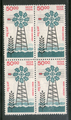 India 1986 Windmill 50 Rs. 7th Definitive Series BLK/4 WMK-To Left Phila-D152 MNH - Phil India Stamps