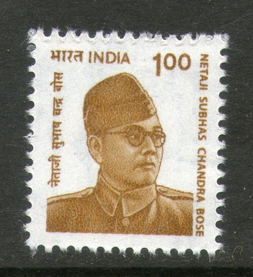 India 2000 8th Def. Series -1Re Subhas Chandra Bose Phila-D157 / SG 1962 MNH - Phil India Stamps
