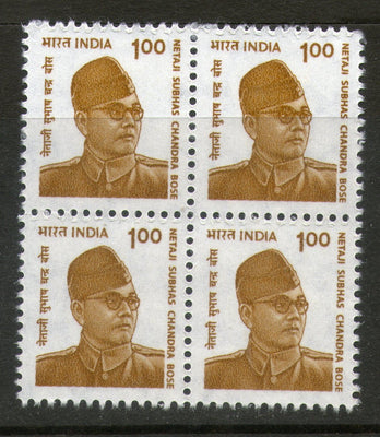 India 2000 8th Def. Series -1Re Subhas Chadra Bose Phila-D157 / SG 1962 BLK/4 MNH - Phil India Stamps