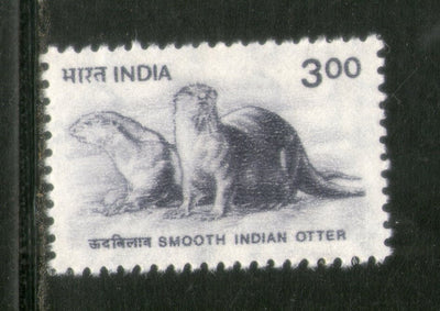 India 2002 Smooth Indian Otter Wildlife 9th Definitive Series 1v Phila-D164 MNH - Phil India Stamps