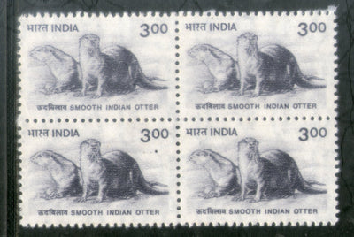 India 2002 Smooth Indian Otter 9th Definitive Series BLK/4 Phila-D164 MNH - Phil India Stamps