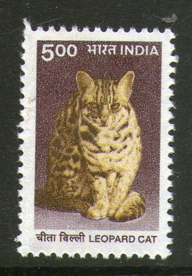 India 2000 9th Def. Series Nature Heritage Leopard Cat 1v Phila-D166/Sg1928 MNH - Phil India Stamps
