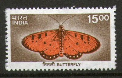 India 2000 9th Def. Series Nature Heritage Butterfly 1v Phila-D169/Sg1930 MNH - Phil India Stamps