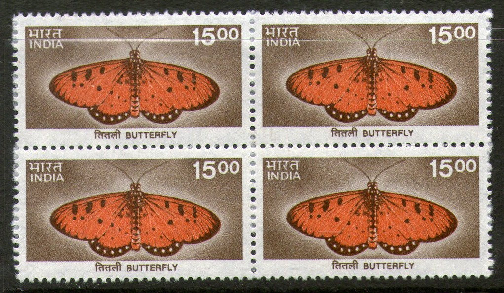 India 2000 9th Def. Series Nature Heritage Butterfly BLK/4 Phila-D169/Sg1930 MNH - Phil India Stamps