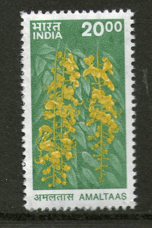India 2000 9th Def. Series Nature Heritage Amaltaas Tree Phila-D170 / Sg1931 MNH - Phil India Stamps