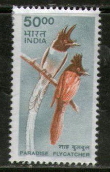 India 2000 50Rs. Paradise Flycatcher Birds 9th Definitive Series Phila-D171 MNH - Phil India Stamps