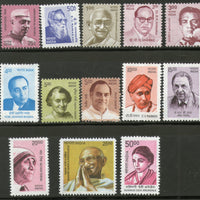 India 2008-9 10th Def. Series Builders of Modern India Gandhi Phila-D172-84 MNH - Phil India Stamps