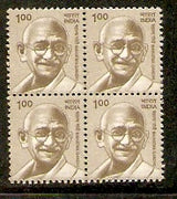 India 2009 10th Def. Builders of Modern Mahatma Gandhi BLK/4 Phila-D174/Sg2532 MNH - Phil India Stamps