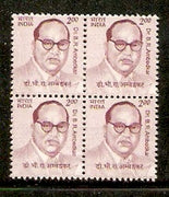 India 2009 10th Def Builders of Modern India B. R. Ambedkar BLK/4 Phila-D175/Sg2533 MNH - Phil India Stamps