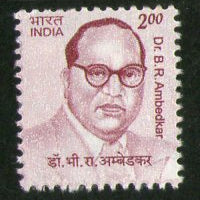 India 2009 10th Def Builders of Modern India B. R. Ambedkar 1v Phila-D175/Sg2533 MNH - Phil India Stamps
