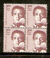 India 2009 10th Def. Builders of Modern Satyajit Ray BLK/4 Phila-D176/Sg2534 MNH - Phil India Stamps