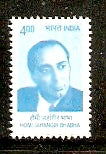 India 2009 10th Def. Builders of Modern Homi J. Bhabha 1v Phila-D177/Sg2535 MNH - Phil India Stamps
