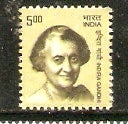 India 2009 10th Def. Builders of Modern Indira Gandhi 1v Phila-D178/Sg2536 MNH - Phil India Stamps