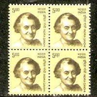 India 2009 10th Def. Builders of Modern Indira Gandhi BLK/4 Phila-D178/Sg2536 MNH - Phil India Stamps