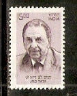 India 2009 10th Def. Builders of Modern India J R D Tata Phila-D181/Sg2539 MNH - Phil India Stamps