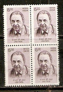 India 2009 10th Def. Builders of Modern India J R D Tata BLK/4 Phila-D181/Sg2539 MNH - Phil India Stamps