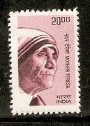 India 2009 10th Def Builders of Modern India Mother Teresa Phila-D182/Sg2540 MNH - Phil India Stamps