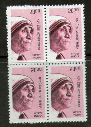 India 2009 10th Def. Builders of Modern Mother Teresa BLK/4 Phila-D182/Sg2540 MNH - Phil India Stamps