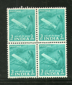 India 1955 2nd Definiti. Series Five Year Plan-3As Handloom Blk/4 Phila-D25 MNH - Phil India Stamps