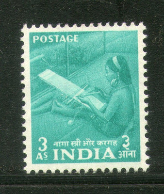 India 1955 2nd Definitive Series Five Year Plan - 3As Handloom 1v Phila-D25 MNH - Phil India Stamps